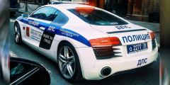 Audi R8  В одной из популярных социальных сетей в прошлом году была опубликована фотография Audi R8 с наклейками полиции Санкт-Петербурга. Вероятно, сотрудники используют суперкар, чтобы гоняться за нарушителями на других спорткарах.