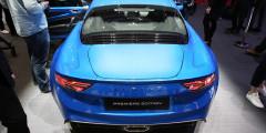 Автомобиль уже доступен для заказа по цене от 58 500 евро