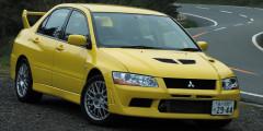 Mitsubishi Lancer Evolution VII 2001