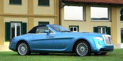 Самый необычный кабриолет Rolls Royce был построен в 2008 г. ателье Pininfarina по заказу британского коллекционера Роланда Холла. Машина, созданная в единственном экземпляре, получила имя Hyperion. Силовую установку донорского Phantom Drophead Coupe оставили без изменений, а кузов основательно перекроили. Лобовое стекло сдвинули на 40 см назад, удалили задние сиденья. В переднюю панель встроили часы Girard-Perregaux.