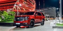 Chevrolet Tahoe  В России новый Tahoe продают с безальтернативным 426-сильным мотором. Это значит, что у нас гигантский внедорожник может подорожать сразу на 232 тыс. рублей.