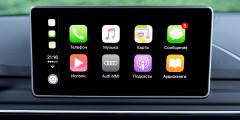 Обновленная мультимедиа Audi MMI поддерживает Apple CarPlay и Android Auto