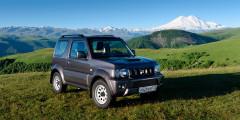 Suzuki Jimny  Самый маленький внедорожник с рамной конструкцией кузова на российском рынке — Suzuki Jimny. Он доступен только с одним вариантом мотора — 1,3-литровым бензиновым агрегатом. Начальная цена модели составляет 1145000 рублей.