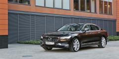 Шведский седан немного длиннее BMW, но уступает в величине колесной базы