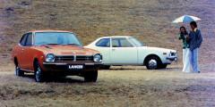Mitsubishi Lancer Coupe 1973