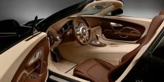 Bugatti Veyron Grand Sport Vitesse Jean Bugatti— сделана в честь старшего сына Этторе Бугатти, талантливого дизайнера и создателя одного из самых дорогих автомобилей в истории, Bugatti Type 57SC Atlantic.