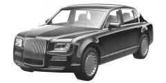Автомобиль №1: утечки из Роспатента  Изображения лимузина, появившиеся на сайте Роспатента летом 2016 года, давали не самое точное представление о дизайне машины.