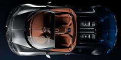 Bugatti Veyron Grand Sport Vitesse Ettore Bugatti— последняя и главная версия из этой серии. В представлении не нуждается: посвящена она основателю компании Этторе Бугатти, а выполнена в стиле вышеупомянутой модели Royale— самой роскошной и помпезной машины своего времени.