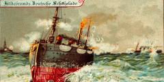 Таким общественный транспорт будущего видели немцы из шоколадной фабрики Theodor Hildebrand und Sohn более 100 лет назад. Открытка с чудо-амфибией была вложена в продукцию компании еще в 1900 году.