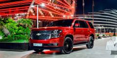 Chevrolet Tahoe  Самый брутальный рамный внедорожник на российском рынке — Chevrolet Tahoe — продается в России с 6,2-литровым бензиновым мотором. Начальная стоимость — 3865000 рублей.