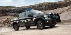 Ford F-150 Police Responder  В целом, в Ford F-150 на службе у американской полиции нет ничего удивительного. Однако модификация Police Responder, по словам представителей бренда, стала первым в мире пикапом, предназначенным для преследования нарушителей. Для этого на автомобиль были дополнительно установлены стабилизатор поперечной устойчивости спереди, новая система охлаждения и усиленные тормоза.