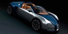 Bugatti Veyron Grand Sport Sang Bleu— единственный в своем роде.