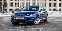 Audi A4  После смены поколения «четверка» заметно подорожала, прибавив в цене сразу около 400 тыс. рублей. Из-за новых акцизов может сильно подорожать топовое исполнение A4 с 249-сильным двигателем — прибавка составит почти 120 тыс. рублей.