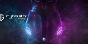 Компания MG представила сверхбыстрый электрический родстер для молодежи