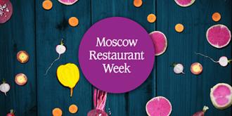 Фото: пресс-служба Moscow Restaurant Week