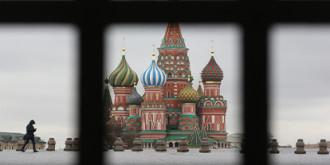 Фото: Andrey Rudakov/Bloomberg via Getty Images