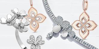Браслет Frivole, Van Cleef & Arpels Серьги Princess Flower, Roberto Coin Колье Van Cleef & Arpels