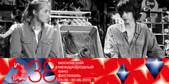 Фото: kinopoisk.ru | moscowfilmfestival.ru