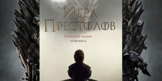 """Фото: пресс-материалы издательства """"Олимп-Бизнес""""; kinopoisk.ru"""