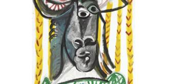 Фото: Пабло Пикассо «Голова»