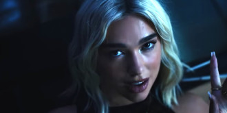 Фото: Dua Lipa / YouTube