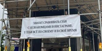 Фото: Арслан Ибрагимов