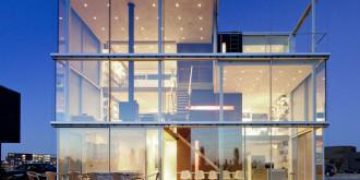 Фото: пресс-материалы Yuusuke Karasawa Architects; L3P Architekten; архитектора Дениза Маседо; Iroje KHM; heeswijk.nl