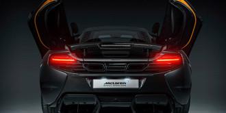 Фото: McLaren