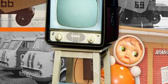 Фото:  архив московского музея дизайна