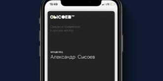 Фото: sysoevfm.ru/partners