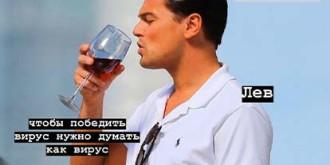 Фото: instagram.com/lulagoroskop/