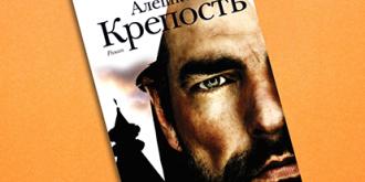 Фото: пресс-служба АСТ