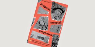 Фото: individuumbooks.ru