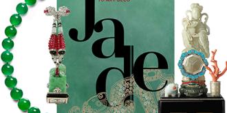 Фото: пресс-служба «Jade – From Emperors to Art Déco»