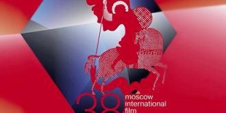 Фото: moscowfilmfestival.ru