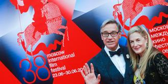 Фото: ТАСС | Фадеичев Сергей