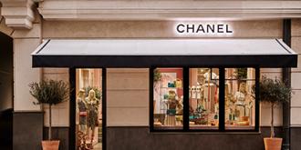 Фото: пресс-служба Chanel