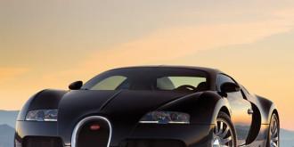 Фото: bugatti.com