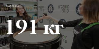 Фото: пресс-служба Organic Shop