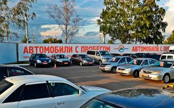 На вторичке — паника. Россияне скупают машины даже по неадекватным ценам