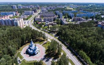 Наукоград Кольцово, Новосибирская область