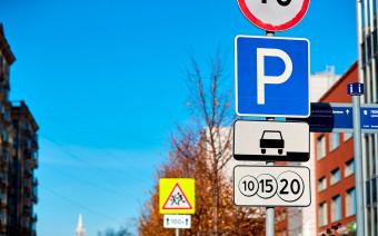 Водители жалуются на новую ловушку: штраф 3000 рублей на ровном месте