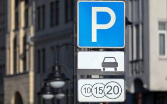 Главные автоновости недели: новый знак, платная парковка и много премьер