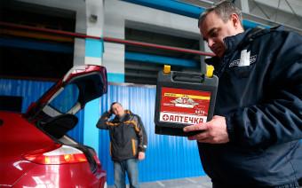 Новые правила техосмотра: список того, что перестанут проверять в машине