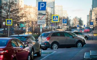 Новая ловушка со знаками: штрафуют всех водителей, кто не разобрался