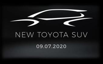 Toyota анонсировала премьеру нового кроссовера
