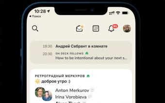 Фото:Иван Звягин для РБК