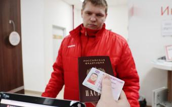 Замена водительского удостоверения в 2021: советы, лайфхаки, подсказки