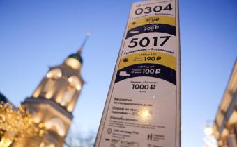 Платная парковка в Москве появится на 82 улицах. Список