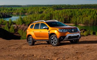 Тест-драйв нового Renault Duster c вариатором: как едет и сколько стоит